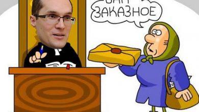 Photo of Известный и влиятельный киевский брехун признал, карателей выкинули из аэропорта Донецка