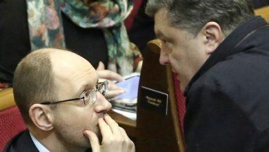 Photo of И Ад следует за киевской хунтой