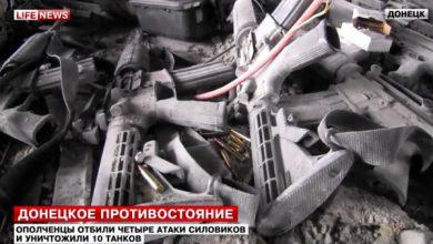 Photo of Ополченцы в Донецком аэропорту нашли убитых иностранных наёмников