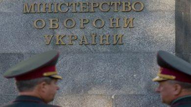 Photo of Офицеры Генштаба Украины воюют за Новороссию