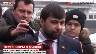 Photo of Киевская хунта срывает переговоры в Минске