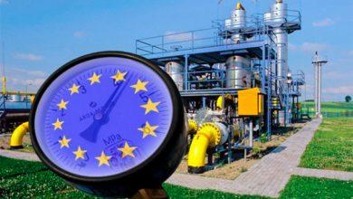 Photo of Несколько лет для ЕС до «газовой ломки»