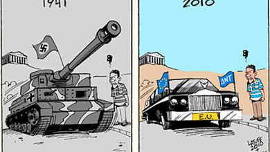 Photo of Немцы отказалась платить за оккупацию Греции