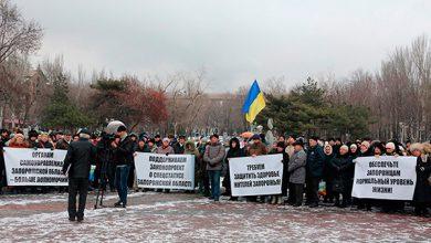 Photo of В Запорожье прошла акция в поддержку спецстатуса региона