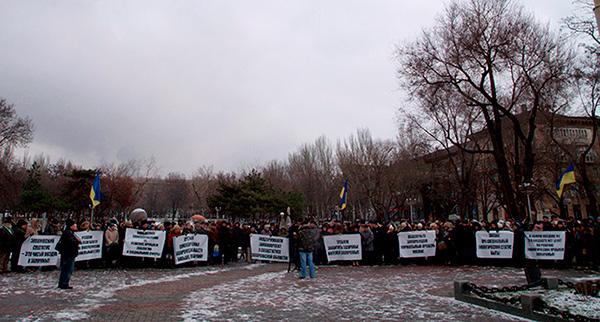 В Запорожье прошла акция в поддержку спецстатуса региона