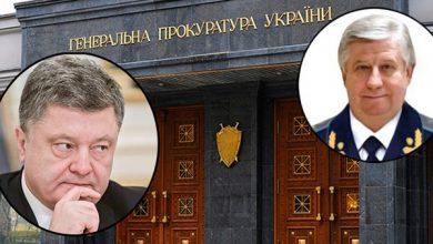 Photo of Порошенко своих единомышленников обзывает агентами ФСБ