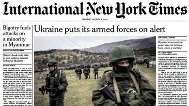 Photo of New York Times: про Крым стоит забыть