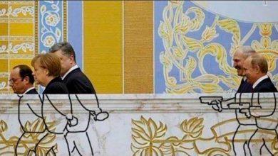 Photo of Киеву разрешили сохранить лицо перед кончиной — итоги Минска-2