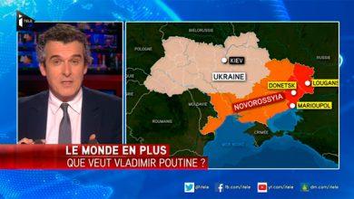 Photo of Французы признают Новороссию