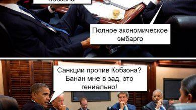 Photo of Санкции против Кобзона