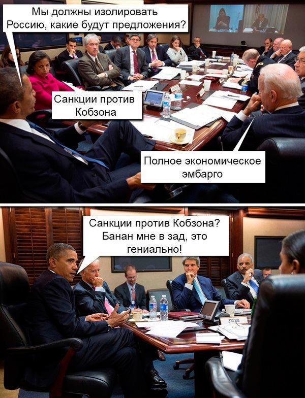 Санкции против Кобзона