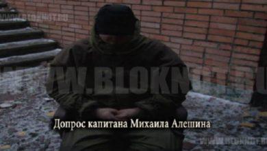 Photo of Пленный офицер ВСУ рассказал о подготовке американцами украинских террористов