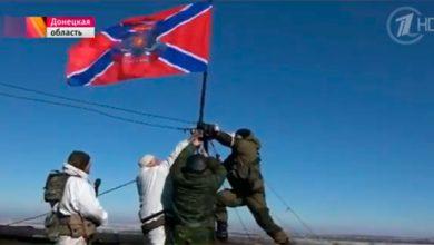 Photo of Флаг Новоросии реет над разгромленной армией карателей в Дебальцево