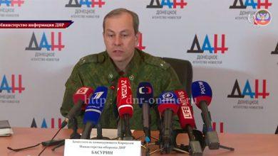 Photo of Заявление замминистра обороны ДНР Эдуарда Басурина