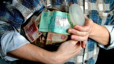 Photo of Украинцы в ужасе выносят депозиты из банков