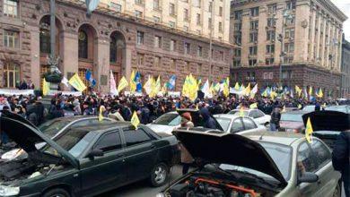 Photo of Киевляне требуют отставки Кличко