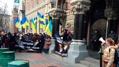 Photo of В Киеве избили «онижедетей» финансовых