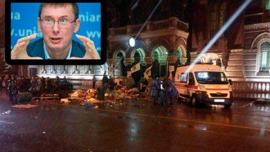 Photo of Луценко — финансовый майдан разогнали инопланетяне?..