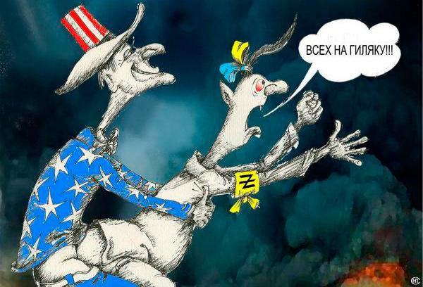 По поводу толпы прозревающих граждан Украины
