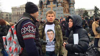 Photo of В Москве задержали одного из палачей одесситов, в связи с событиями 2 мая 2014г.