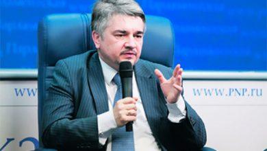 Photo of Ростислав Ищенко: каждый шаг Киева подрывает позиции США