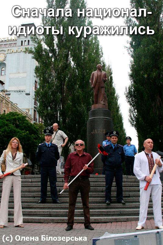 Украинские национал-дебилы