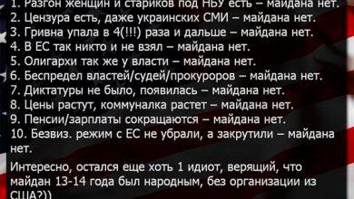 Photo of Всё есть, а майдана — нет