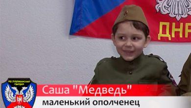 Photo of Юный антифашист: «Мы воюем за мир! Наш враг — Украина!»