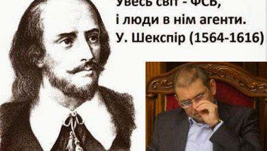 Photo of Пашинский заявил, чтополовина пользователей «Фейсбука» — «скрытые агенты ФСБ»