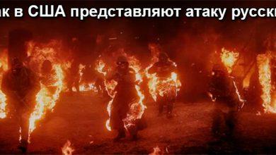 Photo of Американский Stratfor рисует варианты военного давления на киевскую хунту