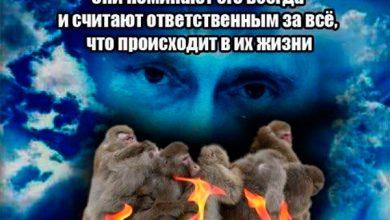 Photo of Повторяйте «Боже, Путина сохрани!»