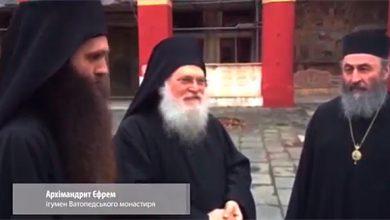 Photo of «Держитесь канонической Церкви!» — афонский старец архимандрит Ефрем