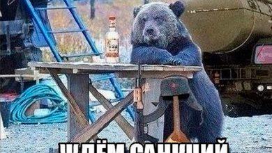 Photo of Санкции США — это освобождение России и мира от долларовой финансовой системы
