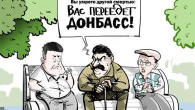 Photo of Нелегитимная Верховная рада отвергла Минские соглашения