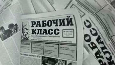 Photo of Гестаповцы арестовали редактора газеты за статью, которая не нравится хунте