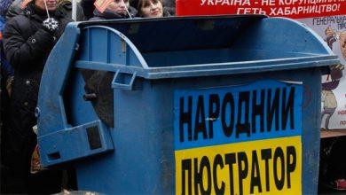Photo of Бесполезная люстрация: чиновники хунты воруют в больших масштабах