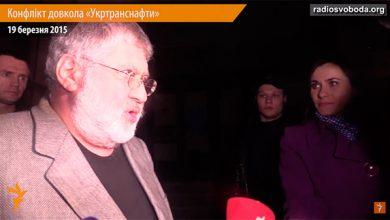 Photo of Коломойский обматерил журналиста пропагандистской радиостанции из США