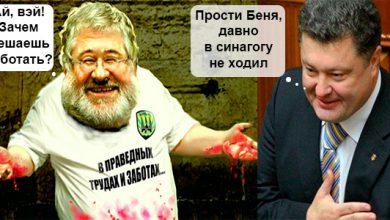 Photo of Порошенко «прогнулся» перед олигархом с частной армией