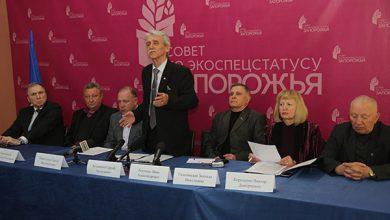Photo of В Запорожском горсовете создана депутатская группа в поддержку законопроекта о спецстатусе