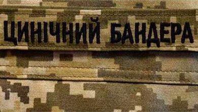 Photo of Из-за оскорбительной оговорки, Порошенко пришлось надеть на себя колпак клоуна