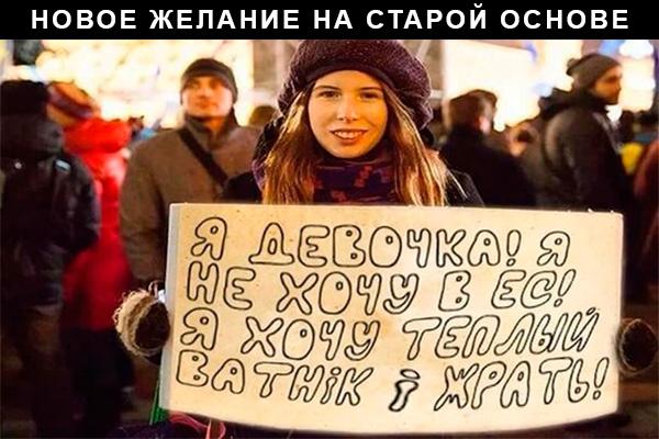 1427802727_ya-devochka3.jpg