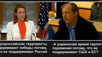 Photo of Почему нацистская Украина терпит поражения