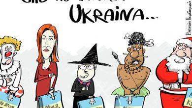 Photo of Чьи интересы министры-иностранцы представляют в правительстве Украины?