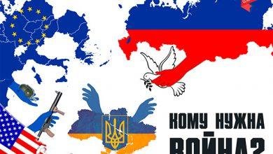 Photo of 80% жителей Украины — за прекращение боевых действий и мир