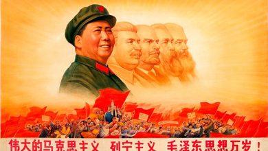 Photo of Будет ли Китай гарантировать территориальную целостность нацистской Украины?
