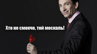 Photo of Трибун майдана, журналист и гомосексуалист призвал отдаться Западу, а не пративной Москве