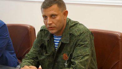 Photo of Карательный террор киевских путчистов закончится освобождением Украины от бандеровской идеологии