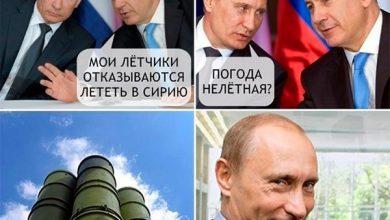 Photo of Путин показал США, что значит играть по их правилам