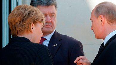 Photo of Русь и Нерусь