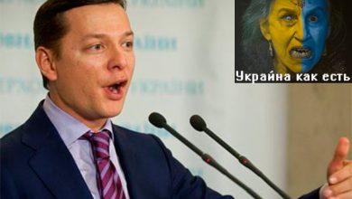 Photo of Король гомосексуалистов Украины надругался над памятью Олеся Бузины